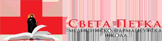 logo-horizontal-v2